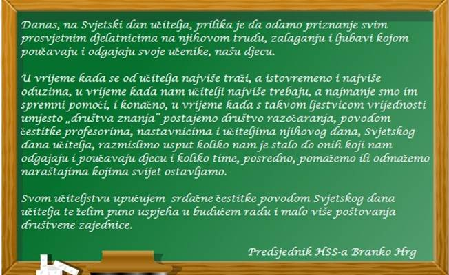 Čestitka - Svjetski dan učitelja