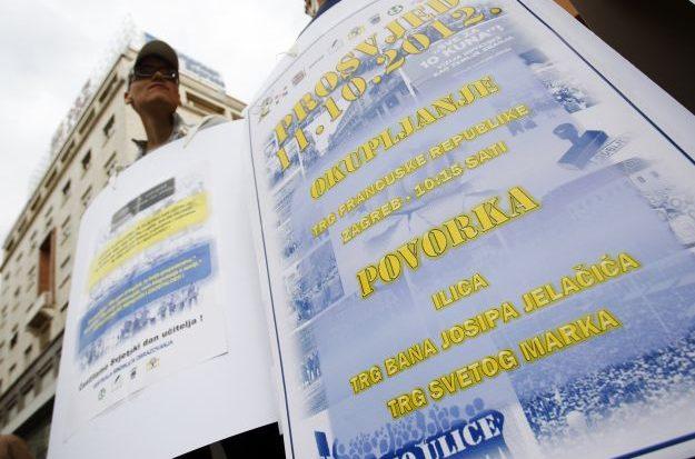 Zagreb, 05.10.2012 - Poziv Matice hrvatskih sindikata na prosvjed povodom Svjetskog dana ucitelja