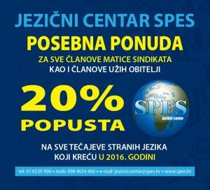 Promo_matica_hrvatskih_sindikata